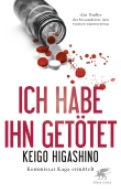 higashino-getoetet
